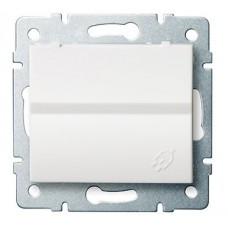 LOGI Zásuvka IP44 - bílá